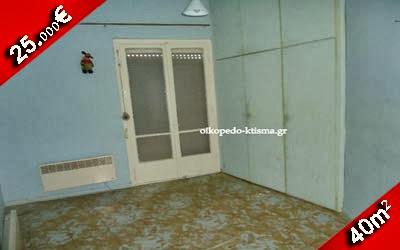 GRCKA NEKRETNINE - 25.000€ SOLUN (Bocari) 40m2