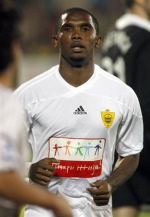 Samuel Eto'o - FC Anzhi Makhachkala (1)