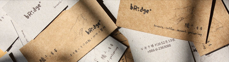 bRidge+  橋上.看書 【台南市勝利路52巷13號 ・ 06-2363088】