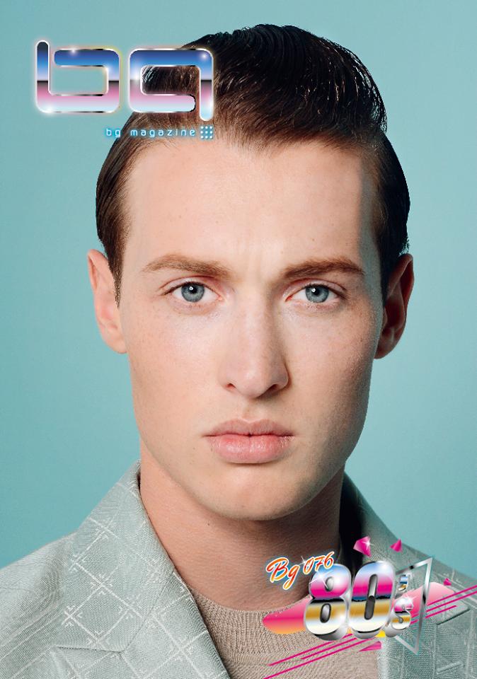 BG Magazine - 076 Ochentas
