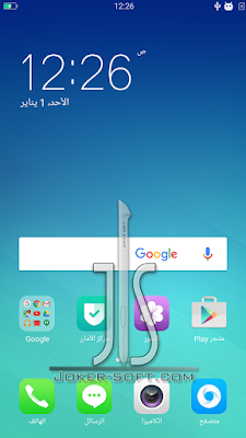 الفلاشه OPPO A37FW-A37F 5.1.1 Screenshot_2017-01-0