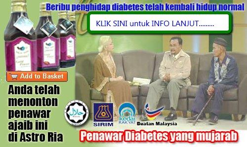 ubat diabetes