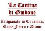 """L' Artigianato di Ceramica, Rame, Ferro ed Ottone nella """"Cantina di Guidone"""" in Assisi"""