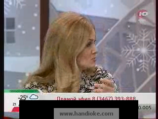 Salah satu Chanel Live TV Rusia streaming