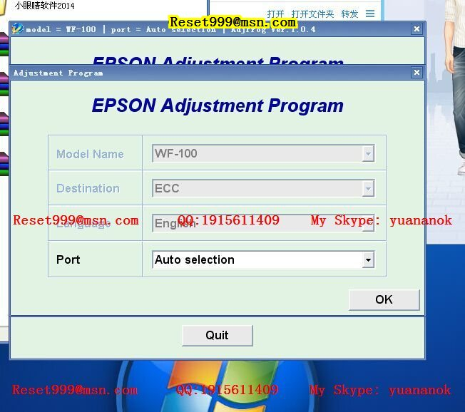 Epson Adjustment Program Resetter for l120 l220 l310 l311