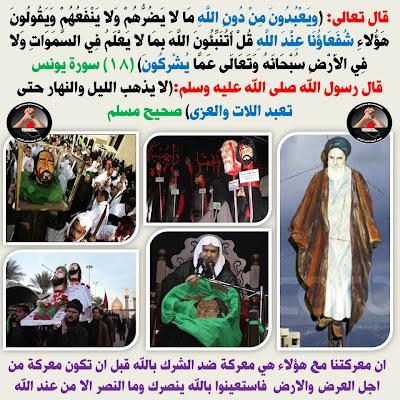 مستجدات الثورة السنية العراقية ليوم الجمعة 22/3/2013