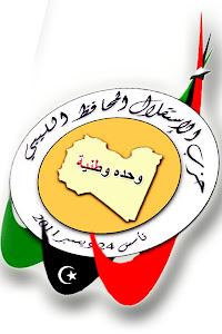 شعار الحزب 1