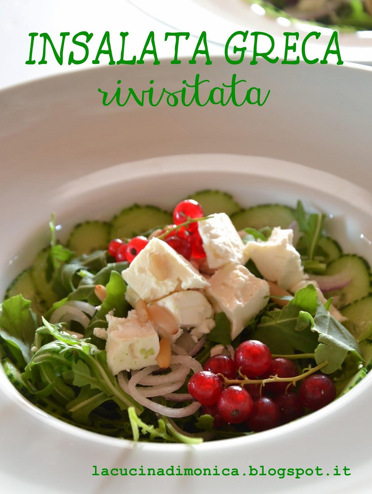 insalata greca rivisitata