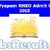 CG Vyapam RHEO Admit Card 2015 Extension Officer Hall Ticket