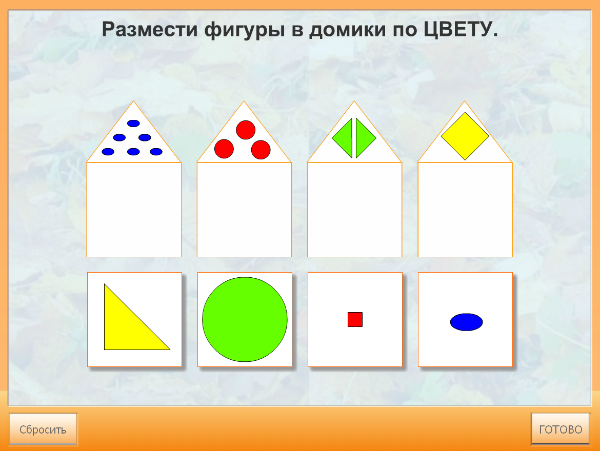 http://files.school-collection.edu.ru/dlrstore/fa31707f-d302-4070-897f-6d1bbe3a648e/%5BNS-MATH_1-01-06%5D_%5BIM_005%5D.html