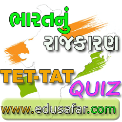 BHARAT NA RAJKARAN (Politics of India) QUIZ