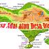 Ini Rekomendasi Pansus UU Desa DPRD Bali