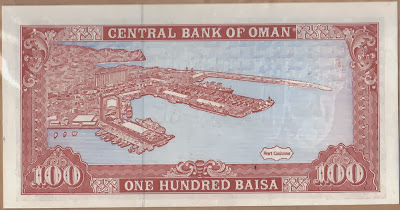 Oman 100 Baiza 1994 P# 22