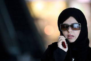 مراهقة سعودية