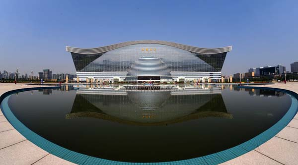 World Biggest Building in China
