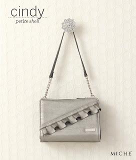 Cindy Petite Miche Shell