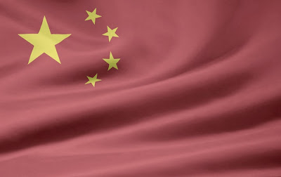 Chinese-Flag-721