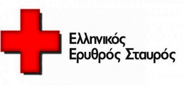 Ε.Ε.Σ ΚΑΡΔΙΤΣΑΣ