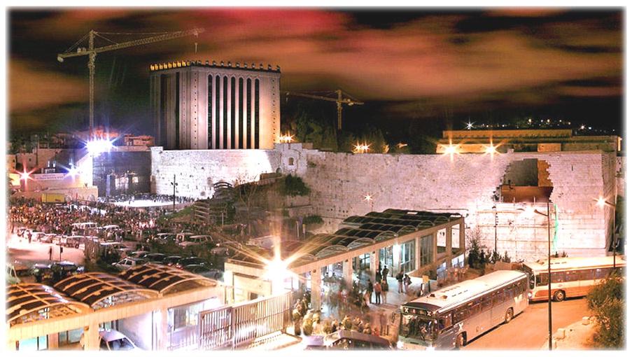 מפנינים - בית המקדש