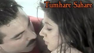Watch Tumhare Sahare Hot Hindi Movie Online