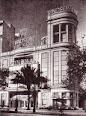 Cines Desaparecidos de Barcelona