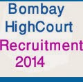 Bombay High Court Recruitment 2014– Civil Judge & Judicial Magistrate Posts