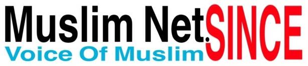 Muslim Net Since