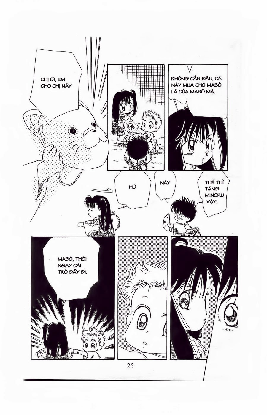 Em Bé Và Tôi chap 19 - Trang 24