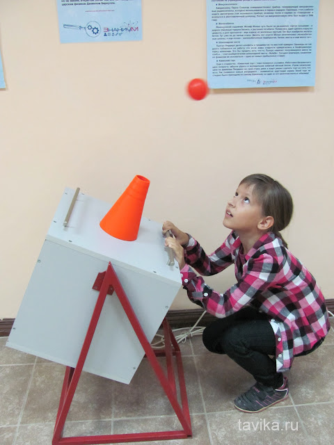 """Музей """"Знаниум"""" в Симферополе"""