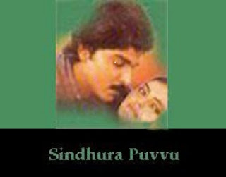 Sindhura Puvvu Telugu Mp3 Songs Free  Download 1993