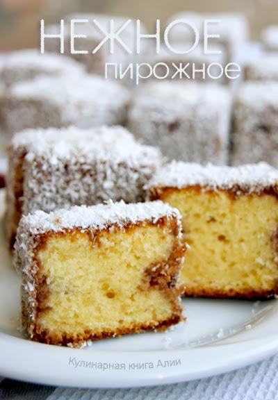 Нежные и тающие торты рецепты