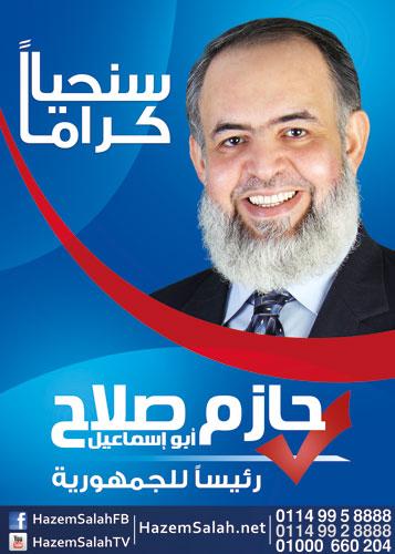An Arab Citizen - مواطن عربي: April 2012
