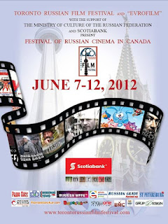 Flyer: Toronto Russian Film Festival, June 7-12, 2012, flyer Festival of Russian Cinema in Canada