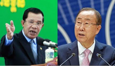 http://kimedia.blogspot.com/2015/07/hun-sen-asks-un-for-help-on-vietnam.html