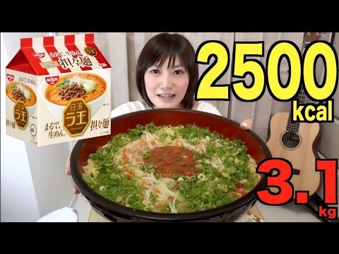 yuka kinoshita channel, a girl can eat a lot, food challenge, japanese girl, women big eater, gluttonous beauty