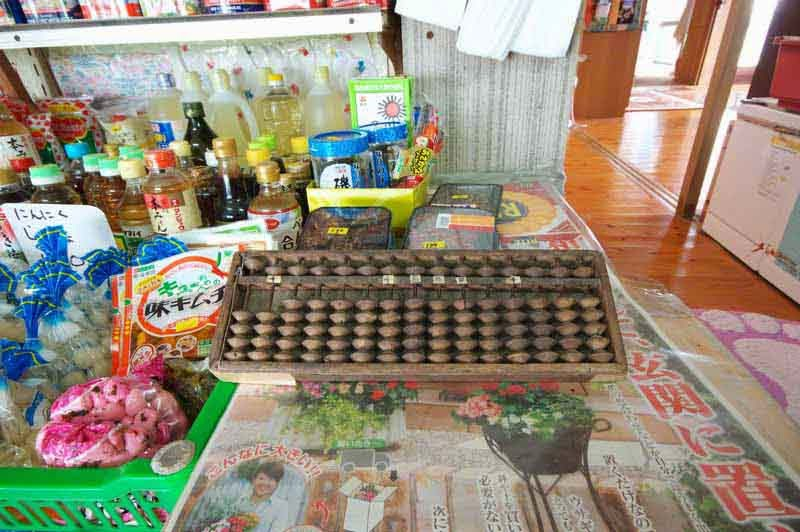 abacus,soroban