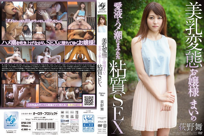 JAV Censored 318 Naughty Young Lady With Beautiful Tits Mai Has Sticky Sex and Squirts Her Love Juice All Over Mai Ogino