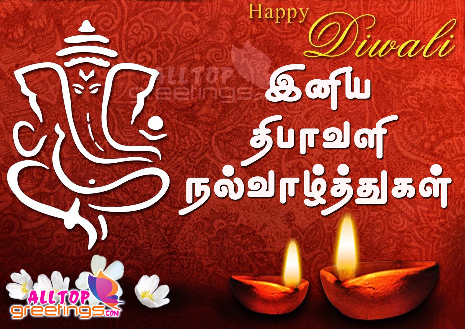 Deepavali 2014 wishes in tamil language all top greetings telugu best depavali tamil quotes pictures and gretings m4hsunfo
