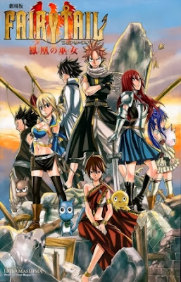 Download Fairy Tail: Houou no Miko Movie BD Subtitle Indonesia