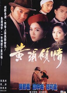 Mối Tình Thượng Hải 1998 (tập 20/20)