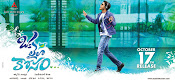Oka Laila Kosam Movie Wallpapers-thumbnail-3