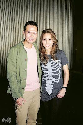 Michael Tse Kate Tsui