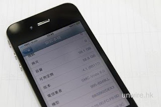 64GB iPhone 4 leaked ?