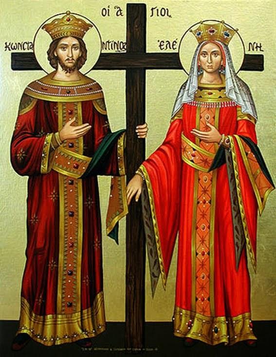 «Κωνσταντῖνος σήμερον, σύν τή μητρί τή Ἑλένη, τόν Σταυρόν ἐμφαίνουσι, τό πανσεβάσμιον ξύλον,...»