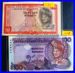 Malaysia 5th Series RM100 ZB
