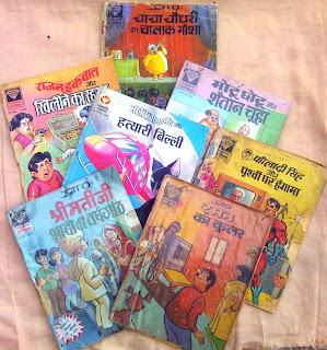 Hindi Comics, Diamond Comics