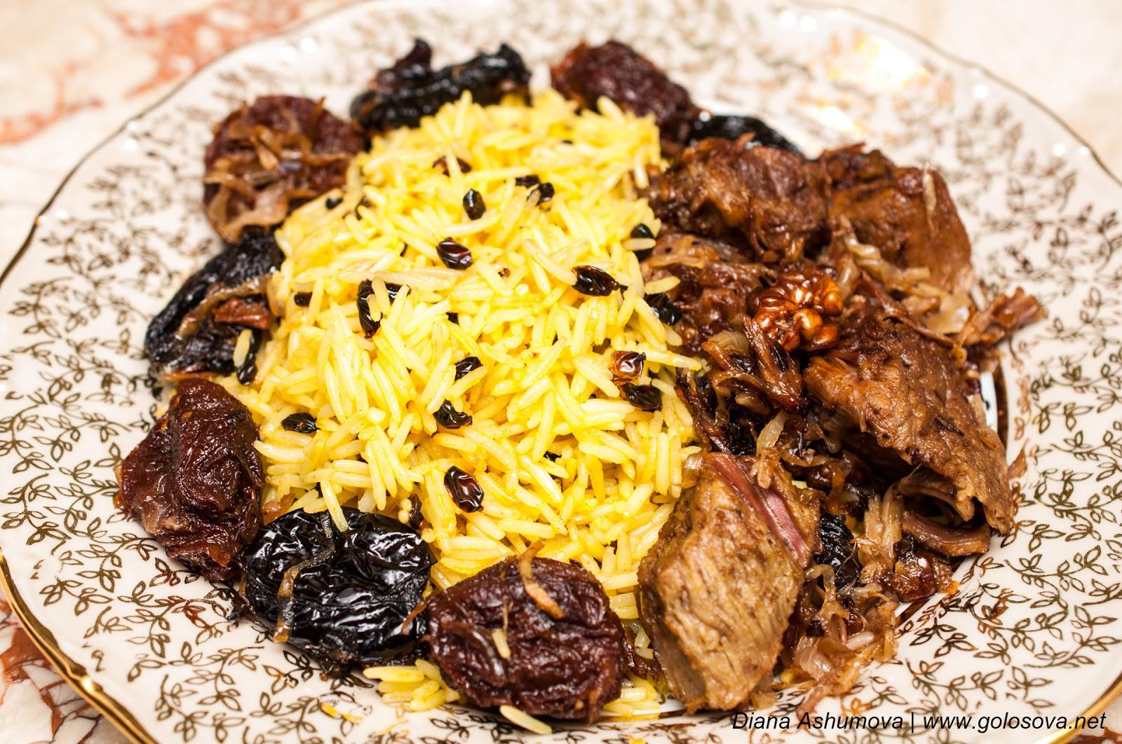 узбекский плов рецепт с фото пошагово с говядиной