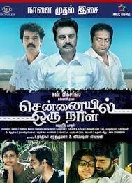 Chennaiyil-Oru-Naal-tamil-no-2-in-2013