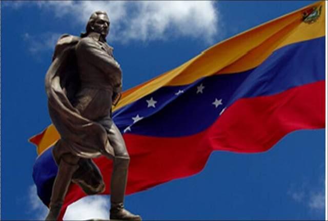 Resultado de imagen para Fotos de prócer Francisco de Miranda, enarbolando por primera vez la bandera