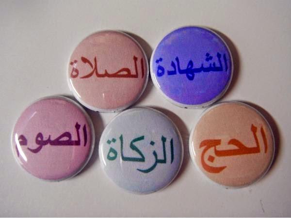 Mengenal Makna Rukun Islam